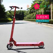 patgear锂电池电动车成人电动滑板车折叠随身车代步车迷你36V包邮 价格:3277.50