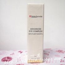 科士威正品beautycode switzerland新赋活眼部修护素1931眼霜 价格:118.00