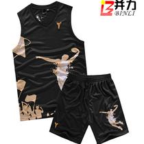 正品并力 篮球服 成人款/儿童款篮球衣套装 科比扣篮图训练服队服 价格:52.00