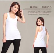 长短款无袖T恤工字背心女纯棉打底小吊带 拍前请看描述 两件包邮 价格:9.50