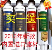 美的饮水机滤芯 净饮机滤芯正品JD1059S/JD1056S/JD1256S 1150S 价格:129.00