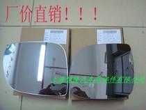 厂价直销Audi奥迪A4LA6LQ3Q5Q7倒车镜片反光镜片后视镜片带电加热 价格:118.00