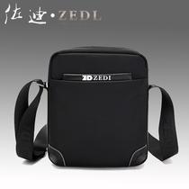 佐迪 2013新款牛津布男士包单肩包斜挎包运动包防水尼龙休闲学生 价格:39.00