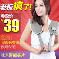 茗泰按摩披肩 按摩器 颈部肩部按摩器 颈部腰部 颈椎按摩器颈肩乐 价格:119.40