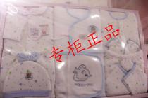 圣婴达68009保暖内衣礼盒满月送礼佳品商场专柜正品礼盒送手提袋 价格:139.00
