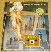 Pink Floyd Wish You Were Here 欧版 SACD 信昌 价格:309.00