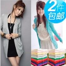 2件包邮Etam/艾格中长款披肩外套防晒针织衫修身空调开衫薄款女装 价格:18.50