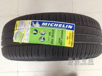 米其林轮胎195/55R15 85V XM2 别克凯越 海马福美来 汽车轮胎 价格:528.00