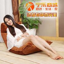 懒人沙发 可爱单人榻榻米折叠午休床 创意折叠办公躺靠椅电脑椅 价格:136.50