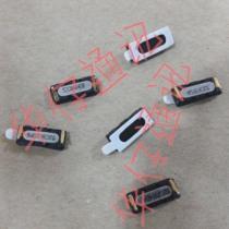 酷派5910 8180 8150 E239 D539 5832听筒 受话器原装 测好发货 价格:3.00