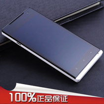 UniscopE/优思 U1203W 四核电信天翼3G安卓双模双待智能手机预售 价格:849.00