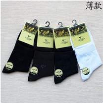 正品 七匹狼男士袜子 商务纯棉袜 防臭全棉男袜子 薄款厚款棉袜子 价格:8.90