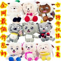 喜羊羊与灰太狼毛绒玩具全套公仔 懒羊羊小灰灰美羊羊喜洋洋包邮 价格:81.00