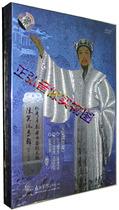 正版 粤剧DVD 陈笑风专辑 第三集 天罡剑传奇 粤曲艺术大观 1DVD 价格:25.00
