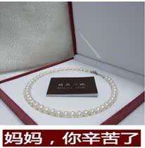 【母亲节】天然珍珠项链10-11 包子圆形  送妈妈 送耳钉送吊坠 价格:57.00