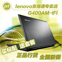 【天猫预售】Lenovo G400AM-IFI(金属黑) I5-3230 2G独显 笔记本 价格:3389.00