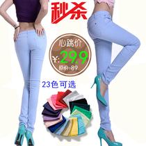 2013韩版大码女装秋装彩色小脚裤糖果色铅笔裤显瘦打底休闲女裤子 价格:29.90