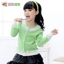 女大童秋装 2013新款儿童韩版羊毛衫 女童毛衣小学生针织开衫外套 价格:198.00