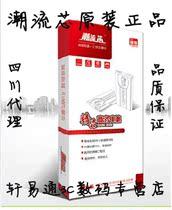MOTO 摩托罗拉 原装精品电池 摩托罗拉BT50 BQ50 W355电池1560mAh 价格:23.00
