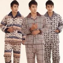 特价男士冬季珊瑚绒夹棉睡衣三层加厚保暖家居服男厚睡衣套装 价格:98.00