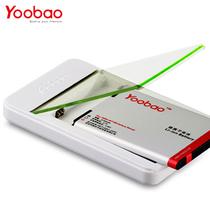 羽博 三星Note2 N7100 7108 7102 719手机电池3100毫安座充盒套装 价格:45.00