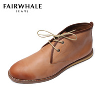 [2013新款]马克华菲正品男装时尚男式纯色系带牛皮 休闲鞋 价格:447.50