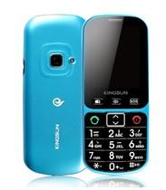 广信 EF320天翼CDMA电信正品行货 老人手机 老年机 大字体老人机 价格:125.00