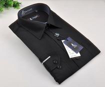 【专柜代购】2013新款蓝威龙黑色长袖衬衫 纯黑衬衣男1402-08 价格:148.00