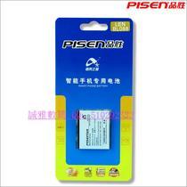 pisen/品胜 联想P80 P680 P766 S900 BL088手机电池 价格:29.50