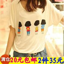 小清新宽松白色t恤打底篇幅衫 夏装韩版莫代尔圆领简约t恤女 包邮 价格:20.00