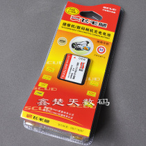 飞毛腿 富士NP-45 Finepix Z91 Z81 Z71 Z31 Z30 数码相机电池 价格:26.00