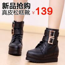 """【挑好货】""""内增高平跟真皮短靴女中筒冬靴子马丁靴单靴裸靴 价格:57.86"""