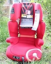 13款德国协和concord康科德Transformer T变形金刚儿童安全座椅 价格:1750.00