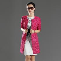 颈袖添香女装春秋装2013新款红绿色欧根纱绣花钉亮片圆领风衣外套 价格:499.00