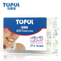 TUPUL/洁丽宝牙线棒30支(独立包装) 扁线 高拉力 牙签 10送2包邮 价格:7.84