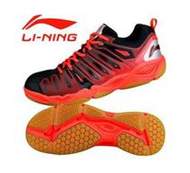 【临城】林丹Hero ll-TD版 战靴/李宁羽毛球鞋英雄二代 AYTJ013-1 价格:228.00