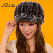 慕诗雪 新款加厚獭兔毛帽子皮草帽子编织秋冬天帽女 保暖毛线帽子 价格:68.00
