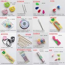 编织辅助小工具小配件记号小别扣麻花针定位针卷尺多种 价格:0.50