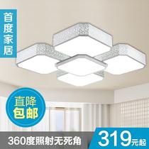 首度家居 客厅吸顶灯卧室灯 简约现代创意灯饰灯具LED吸顶灯包邮 价格:319.00