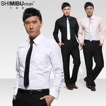 十米布 男士商务长袖衬衫 韩版潮白黑色衬衣 修身免烫 g2000-/m 价格:79.00