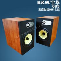正品 英国 B&W/宝华 685 书架HIF箱 影音缔造者 价格:4788.00