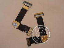 全新 原装 带座 排线 三星C5130 排线 C5130U 价格:6.00