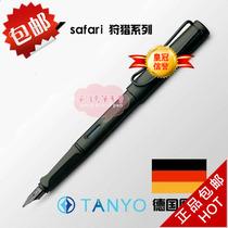 【包邮】德国LAMY凌美笔safari狩猎者磨砂黑钢笔/墨水笔 价格:74.70