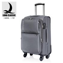 新款2013旅行箱万向轮商务行李箱伸缩围恒温登机拉杆箱包热销箱包 价格:318.00