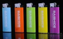 百事得塑料打火机 砂轮火石可充气火机 可调火 静音时尚广告礼品 价格:0.90