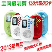 乐果Q12 mp3播放器/迷你便携随身听/插卡音箱/小音响/老年收音机 价格:128.00
