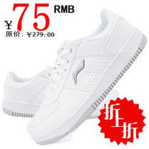 秋季新款李宁男鞋正品男士运动鞋板鞋男透气韩版休闲平板鞋滑板鞋 价格:75.00