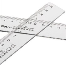 正品 得力6220直尺 20cm 得力直尺 透明直尺 得力办公用品 价格:0.75