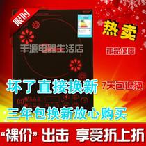 Midea/美的 ST2118美的电磁炉触摸屏正品特价三年质保 广东包邮 价格:130.00