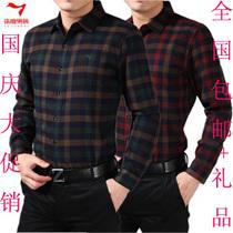 2013秋季新款 柒牌长袖衬衫正品 男士羊绒格子休闲衬衣 男装包邮 价格:149.00